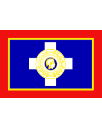 Athens City Flag
