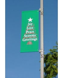 Seasons Greetings Avenue Banner
