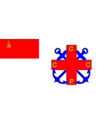 Soviet Sea Rescue flag